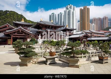 Chi Lin Nunnery, large Buddhist temple complex. Diamond Hill, Kowloon, Hong Kong, China. - Stock Photo
