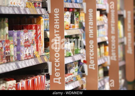 Moscow, Russia. 29th Aug, 2019. MOSCOW, RUSSIA - AUGUST 29, 2019: A Pyaterochka supermarket of the X5 Retail Group. Artyom Geodakyan/TASS Credit: ITAR-TASS News Agency/Alamy Live News - Stock Photo