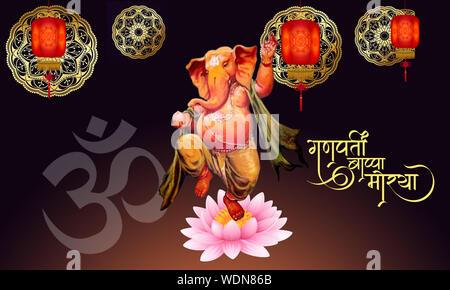 Happy Ganpati Festival Celebration Invitation Greeting Card Design with Hindi Typography Meaning Oh My Dear Lord Ganpati. Lord Ganesha Idol on Lotus. - Stock Photo