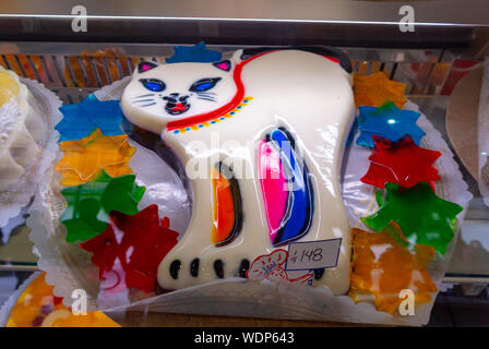 Excellent Cat And Birthday Cake Illustration Stock Photo 62802705 Alamy Funny Birthday Cards Online Barepcheapnameinfo