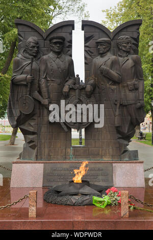 Monument to the members of Soviet secret police who died during the defence of Tula during World War II in Tula, Russia. The monument designed by local sculptor Yury Uvarkin was unveiled in 2015. - Stock Photo