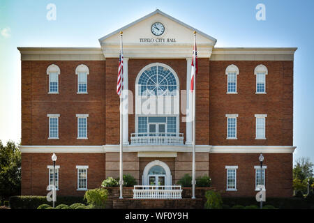 Close view of The Tupelo City Hall building, in a Greek Revival style, in the hometown of the legend, Elvis Presley, in Tupelo, MS, USA - Stock Photo
