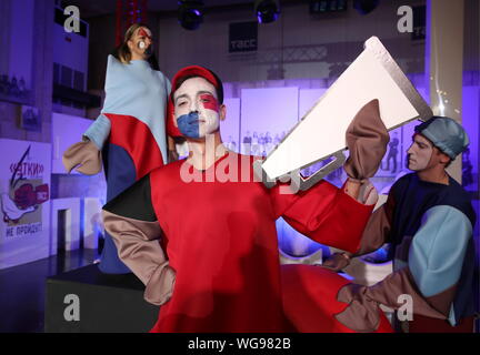 Moscow, Russia. 01st Sep, 2019. MOSCOW, RUSSIA - SEPTEMBER 1, 2019: Performers at an event marking the TASS Russian news agency's 115th birthday. Valery Sharifulin/TASS Credit: ITAR-TASS News Agency/Alamy Live News - Stock Photo