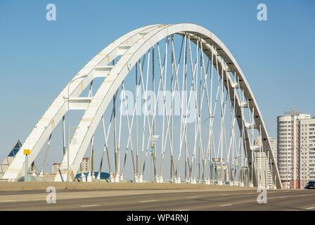NUR-SULTAN, KAZAKHSTAN - APRIL 30, 2014: Road bridge Arkhar in Kazakhstan - Stock Photo
