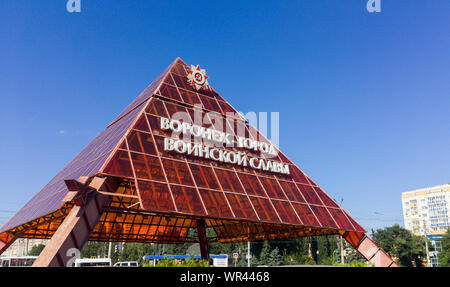 Voronezh, Russia - August 09, 2018: Monument 'Voronezh - the city of military glory', Voronezh - Stock Photo