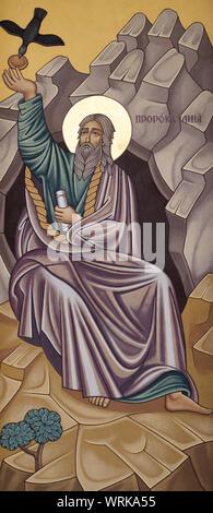 The icon of the prophet Elijah (latinised form Elias). Part of the Iconostasis in the Greek Catholic church of Saint Elijah. - Stock Photo