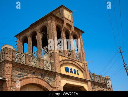 Medebar metal market entrance gate, Central region, Asmara, Eritrea - Stock Photo
