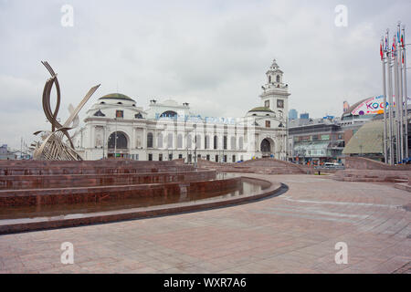 Moscow Kiyevsky railway station building - Stock Photo