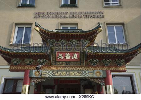 Wien, Dekoration eines Chinarestaurants, Vienna, Chinese Restaurant - Stock Photo