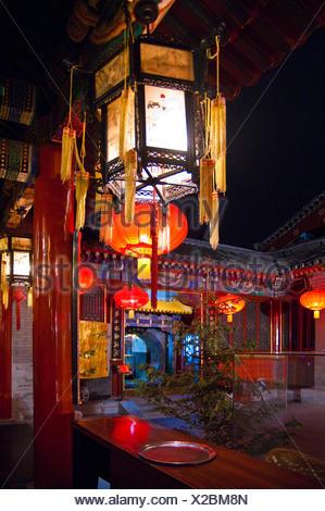 Chinese Patio, Beihai Park, Beijing, China - Stock Photo