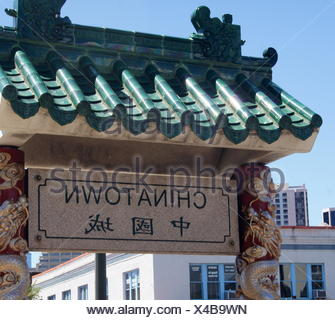chinatown honolulu,oahu,hawaii - Stock Photo