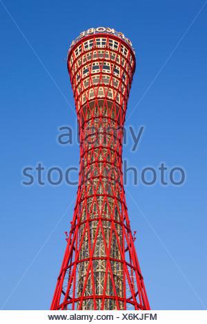 Japan, Honshu, Kansai, Kobe, Kobe Port Tower - Stock Photo