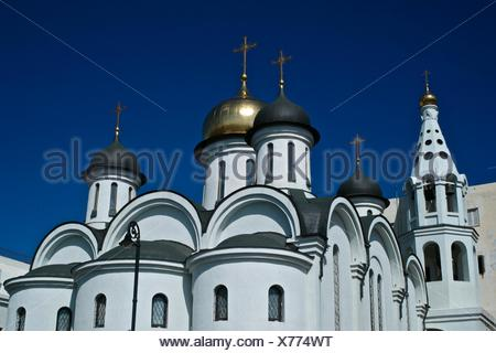 Our Lady of Kazan Russian Orthodox Church in Old Havana, Cuba. - Stock Photo