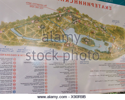 GUS Russia St Petersburg 300 years old Venice of the North - Stock Photo