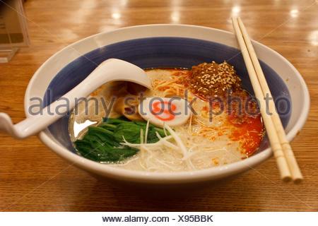 spicy ramen - Stock Photo