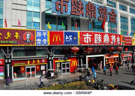 China, Beijing, fast foods in front of the train station in Chongwen - Stock Photo