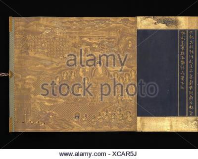 妙法蓮è¯çµŒ/Lotus Sutra, Chapters 12 and 14. Period: Edo period (1615-1868); Date: ca. 1667; Culture: Japan; Medium: Two handscrolls; gold, - Stock Photo