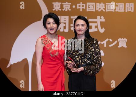 Tokio, Japan. 29 Okt, 2019. Chinesische Schauspielerin Yao Chen tragen das Gold Kran Auszeichnung während japanische Schauspielerin Norika Fujiwara neben ihr an der China Film Woche Abschlusszeremonie darstellen, während der Tokyo Film Festival 2019. Credit: SOPA Images Limited/Alamy leben Nachrichten - Stockfoto