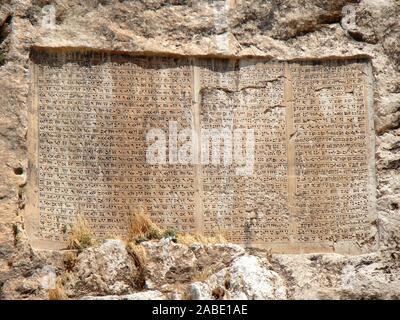 Antikes Volk Im Iran Mit 5 Buchstaben