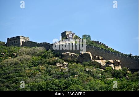 Great Wall Of China - Stockfoto