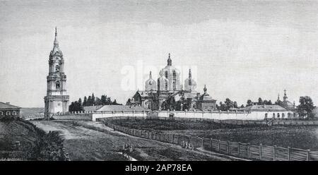 Kloster St. Innozenz in Irkutsk. Gravur des 19. Jahrhunderts. St. Innozenz von Irkutsk (1680-1731) war Missionar nach Sibirien und erster Bischof von Irkutsk in Russland. - Stockfoto