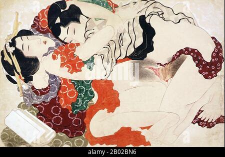 """Katsushika Hokusai (葛飾 北斎, 31. Oktober 1760 - 10. Mai 1849) war ein japanischer Künstler, Ukiyo-e-Maler und Druckereimacher der Edo-Zeit. Er wurde von Malern wie Sesshu und anderen Stilen der chinesischen Malerei beeinflusst. Hokusai wurde in Edo (heute Tokio) geboren und ist am bekanntesten als Autor der Holzschnittdruckserie Sechsunddreißig Ansichten des Fuji (富嶽三十六景 Fugaku Sanjūroku-kei, c Im Jahre 1820er Jahre entstand Die Große Welle vor Kanagawa, die den international anerkannten Druck umfasst. Hokusai schuf die """"Thirty-Six-Ansichten"""" sowohl als Antwort auf einen Boom bei Inlandsreisen als auch als Teil einer persönlichen Obssi - Stockfoto"""
