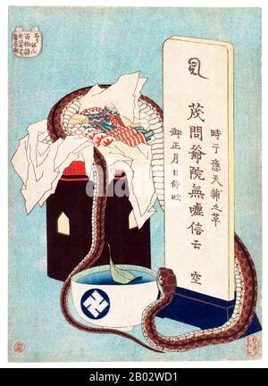 """Katsushika Hokusai (* 31. Oktober 1760 in Japan; † 10. Mai 1849) war ein japanischer Künstler, Ukiyo-e-Maler und Druckereimacher der Edo-Zeit. Er wurde von Malern wie Sesshu und anderen Stilen der chinesischen Malerei beeinflusst. Hokusai wurde in Edo (heute Tokio) geboren und ist am bekanntesten als Autor der Holzschnittdruckserie Sechsunddreißig Ansichten des Fuji (Fugaku Sanjūroku-kei, c Im Jahre 1820er Jahre entstand Die Große Welle vor Kanagawa, die den international anerkannten Druck umfasst. Hokusai schuf die """"Thirty-Six-Ansichten"""" sowohl als Antwort auf einen Boom bei Inlandsreisen als auch im Rahmen einer persönlichen Besessenheit mit Mount - Stockfoto"""