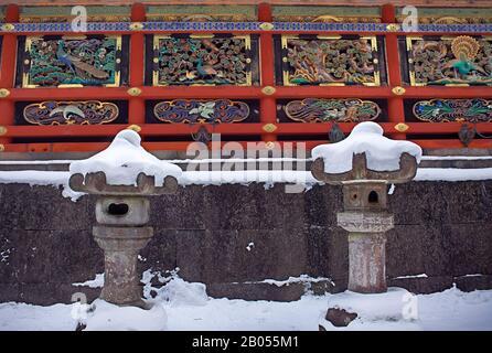 Stein, Letter, Detail des Toshogu Shinto Schreins, Nikko, Japan - Stockfoto