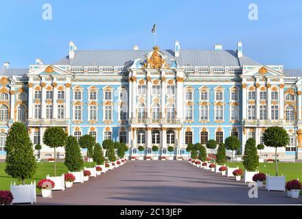 Katharinenpalast in Zarskoe Selo. - Stockfoto