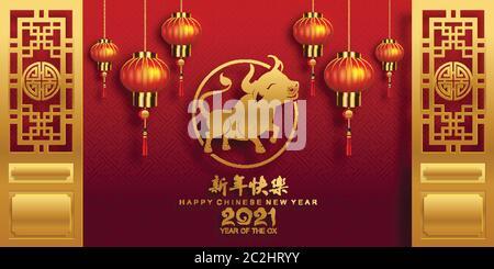 Chinesisches Jahr 2021