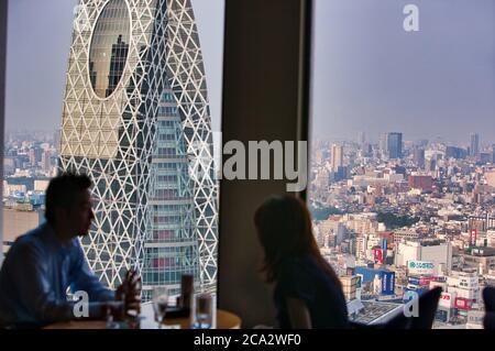 Blick auf die Stadt, Cocoon Tower, Keio Plaza Hotel, Shinjuku-Viertel, Tokio, Japan