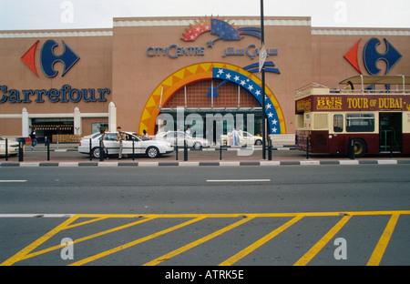 Deira City Centre / Dubai - Stockfoto