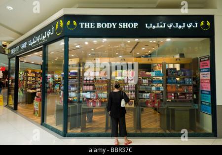 Deira City Center Shopping center Dubai Ausländer einkaufen - Stockfoto