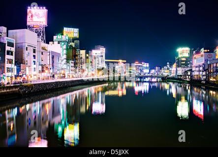 Fukuoka, Japan Ausgehviertel - Stockfoto
