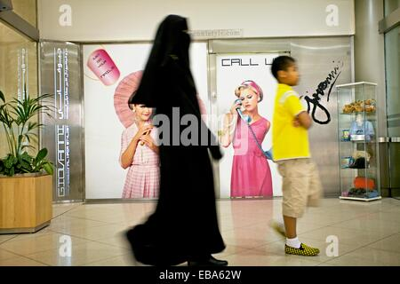 Einkaufszentrum Deira City Centre Mall, Dubai City, Dubai, Vereinigte Arabische Emirate, Naher Osten. - Stockfoto