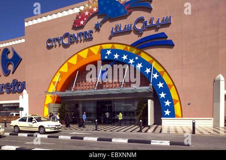 Shopping-Center in Dubai - Stockfoto