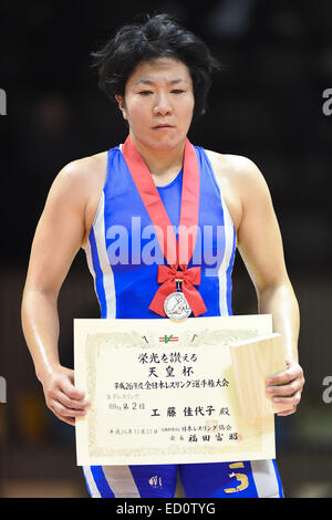 Nd Yoyogi Gymnasium, Tokio, Japan. 22. Dezember 2014. Kayoko Kudo, 22. Dezember 2014 - Wrestling: alle Japan Wrestling - Stockfoto
