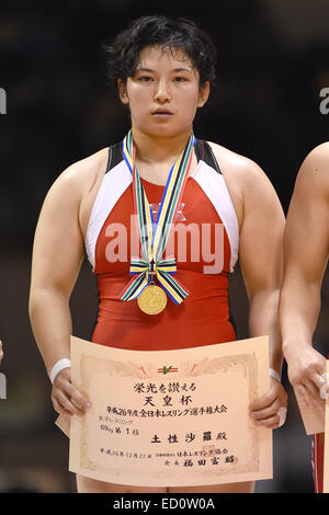 Nd Yoyogi Gymnasium, Tokio, Japan. 22. Dezember 2014. Sara Tosa, 22. Dezember 2014 - Ringen: Alle Japan Wrestling - Stockfoto