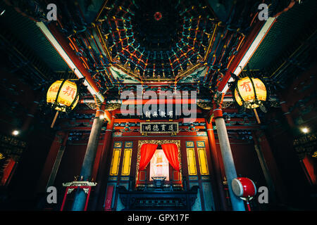 Das Innere des Taipei-Konfuzius-Tempel in Taipei, Taiwan. - Stockfoto