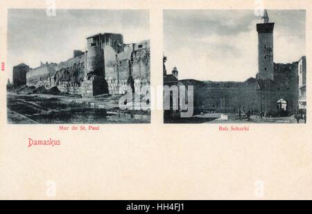 Damaskus, Syrien - (links) alte Mauer - verbunden (in gewisser Weise) auf den Flug von Saint Paul, die Stadt unter - Stockfoto
