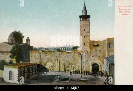 Bab Sharqi (d. h. Osttor, auch bekannt als das Tor der Sonne) in Damaskus, Syrien. Als eines der sieben antiken - Stockfoto