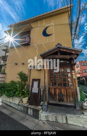 Tokio - August 14, 2018: Restaurant Butagumi. In Nishiazabu Bezirk Minato Bezirk - Stockfoto