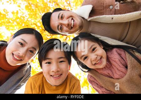 Eine glückliche Familie - Stockfoto