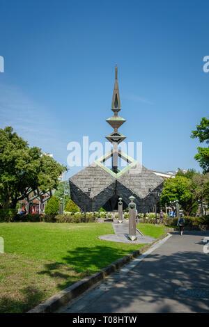 Taipei, Taiwan - März 2019: 228 Memorial Park mit dem Massaker Denkmäler. 228 Memorial Park befindet sich im Zentrum von Taipei - Stockfoto
