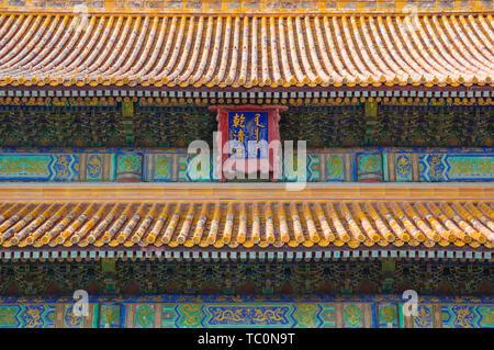 Architektonische Kulisse der Verbotenen Stadt in Peking - Stockfoto