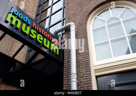Eingang des Jüdischen Historischen Museum Amsterdam, Niederlande. - Stockfoto