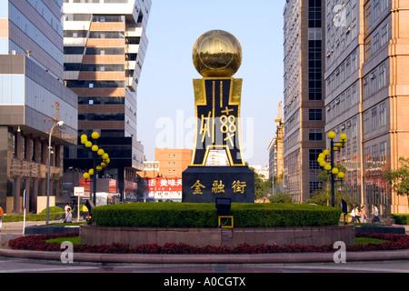 Denkmal des Financial District in Peking China - Stockfoto