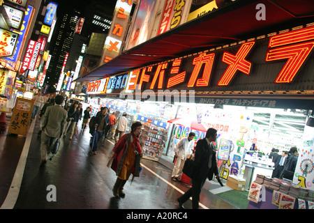 Yodobashi Elektronik-Geschäft, Nishi Shinjuku, Tokyo, Japan - Stockfoto