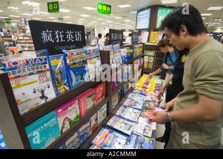 Innenraum der Buchhandlung in Guangzhou, die Auswahl von Crazy englischsprachige Lehrbücher - Stockfoto