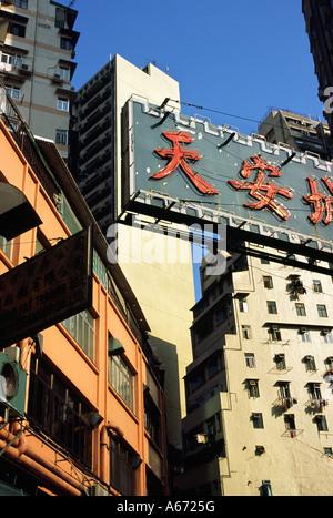 Wäscheleinen hängen jäh aus den Fenstern der Post Krieg Wohnungen in Sheung Wan Bezirk Hong Kong - Stockfoto